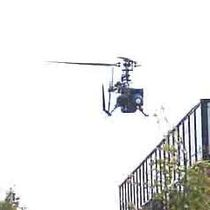 Dron de vigilancia / con alas giratorias / helicóptero / con motor eléctrico