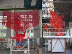 antena para aeropuerto / VHF