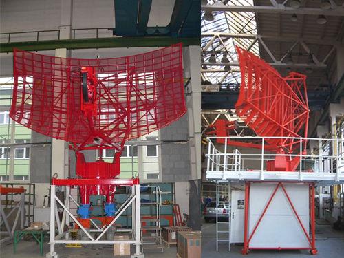 airport antenna / VHF