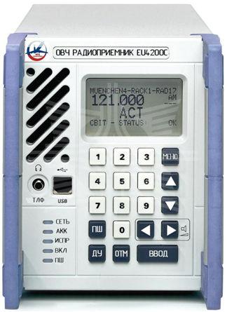 VHF radio transceiver / for air traffic mangement - 4200 series