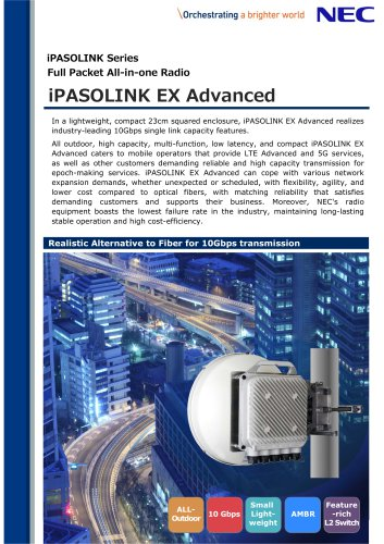 iPASOLINK EX Advanced