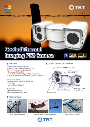 2017 Cooled ThermalImaging PTZ Camera (TPV-IHDS-C)