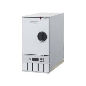 aircraft cabin refrigerator