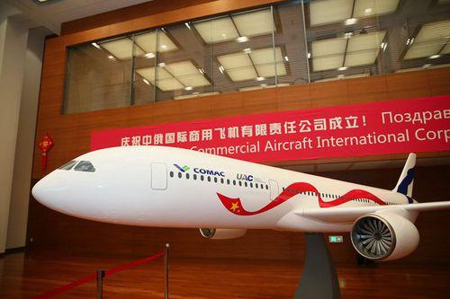 long-range commercial aircraft / 251-300 / turbojet / 10 t ... 20 t