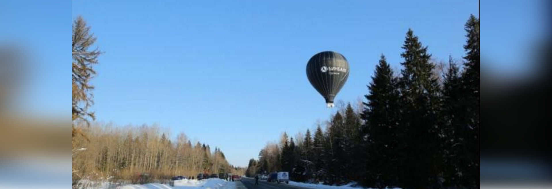 Russian adventurer off to set hot air balloon record