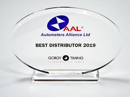Best Distributor 2019