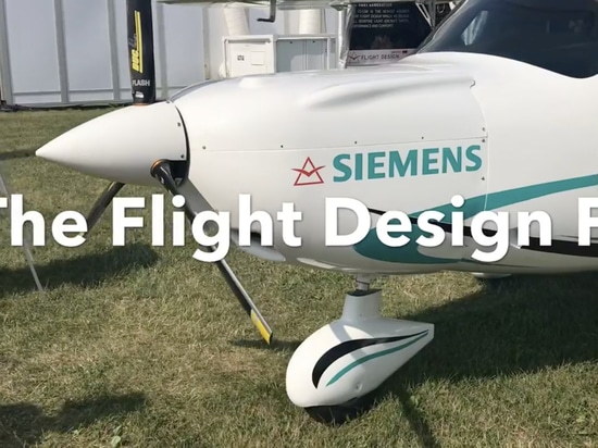Flight Design Electric F2 à EAA AirVenture Oshkosh 2019 !