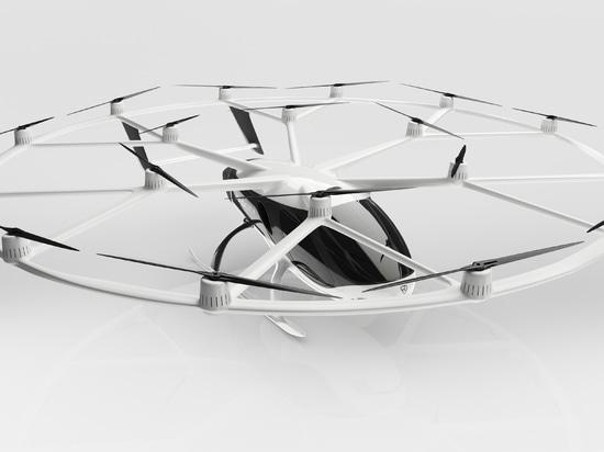Volocopter dévoile la conception d'un nouvel avion Urban Air Mobility