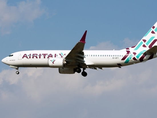 Air Italy Suspends Operations