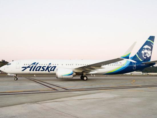 737-9 for Alaska Airlines.