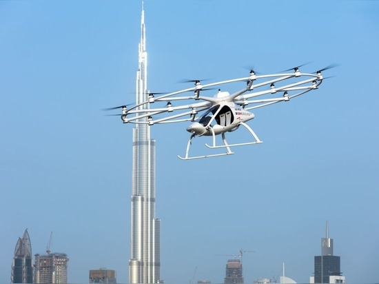 Volocopter Takes to the Skies at EAA AirVenture