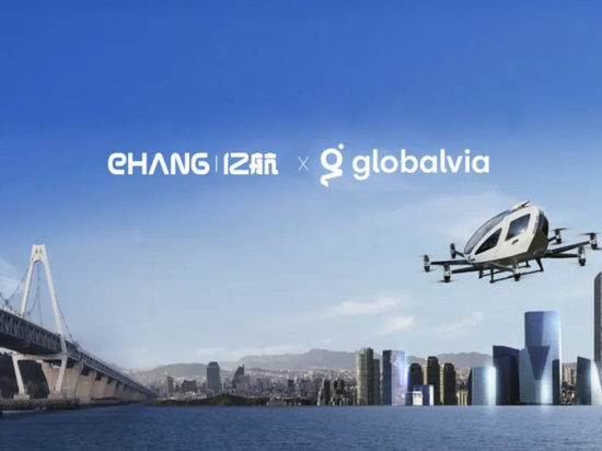 EHang Announces Partnership with Globalvia to Co-Develop Urban Air Mobility in Iberian Peninsula and Latin America