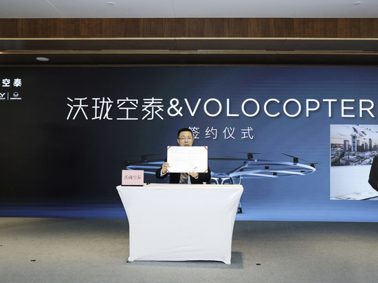 Volocopter and Geely Joint Venture Orders 150 Volocopter Aircraft