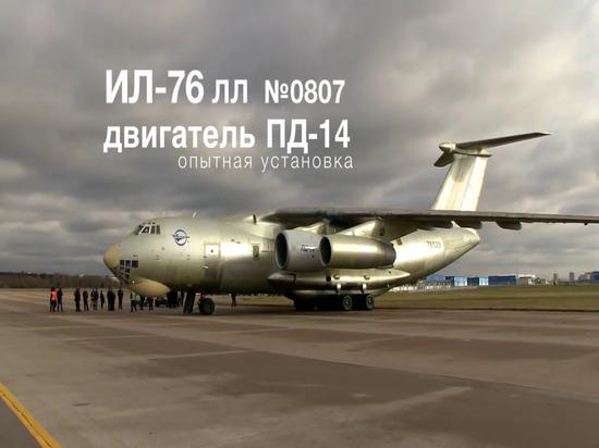 Introducing Aviadvigatel PD-14: engine to power MC-21