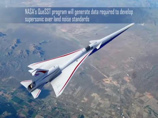 Quiet Supersonic X-Plane
