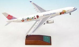 modellino di aeroplano