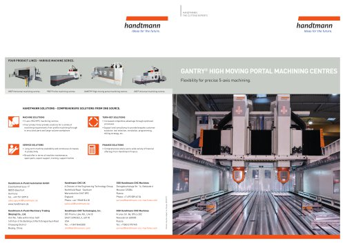 GANTRY product line brochure