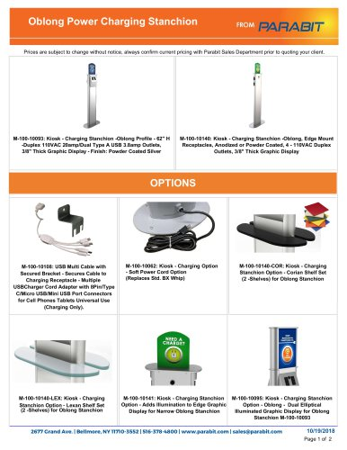 Oblong Power Charging Stanchion