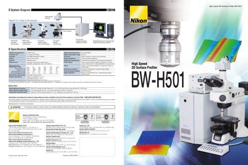 BW-H501