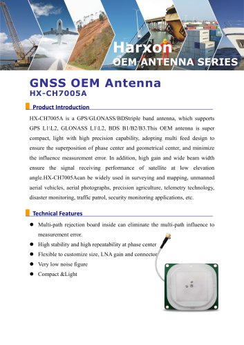 OEM Antenna HX-CH7005A