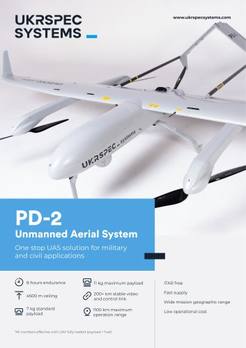 PD-2 UAS