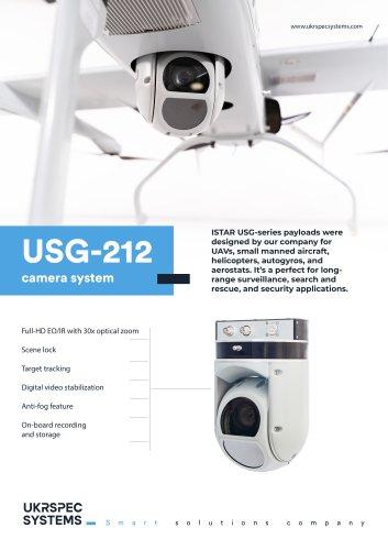 USG-212 EO/IR camera system