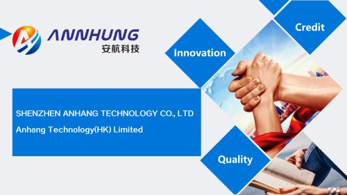 SHENZHEN ANHANG TECHNOLOGY COMPANY PROFILE