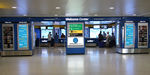 balcão de informação / para aeroporto